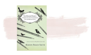 پروژه مموآر - The memoir project by Marion roach smith